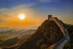 Circuit Merit Award e-certificate - Arnaldo Paulo Che (Hong Kong)  Great Wall 3