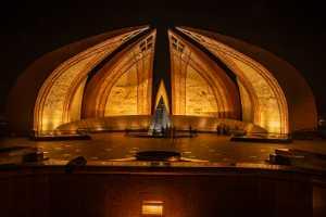 FIP Ribbon - Abdul Baqi (Pakistan)  Islamabd Monument