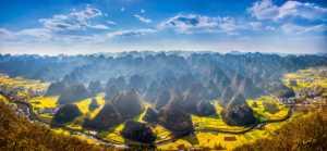 PhotoVivo Gold Medal - Chongfeng Wu (China)  Magnificent Mountains And Rivers