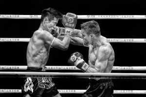 FIP Ribbon - Chan Seng Tang (Macau)  Boxing 36