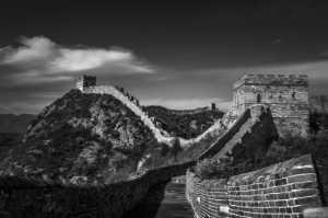 PhotoVivo Gold Medal - Xianmu You (China)  The Great Wall