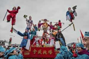 PhotoVivo Honor Mention e-certificate - Yonghai Huang (China)  Peento Festival
