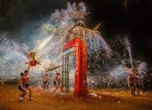 APAS Gold Medal - Yiu Wah Wong (Hong Kong)  Firework 249