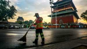 APU Gold Medal - Guojian Wu (China)  Worker In The Morning
