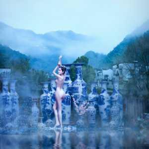 ICPE Honor Mention e-certificate - Tao Hong (China)  Blue-And-White Nirvana