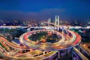 Circuit Merit Award e-certificate - Yaping Ma (China)  Streamer Of City