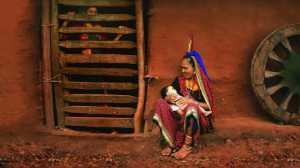 Circuit Merit Award e-certificate - Erukulla Veeresham (India)  Mothers Lap