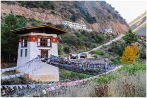 PhotoVivo Gold Medal - Yongyan He (China)  Countryside Around Bhutan