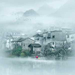 FIP Ribbon - Lizhen Hu (China)  Mountain People