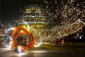 APAS Honor Mention - Xifeng Lin (China)  Dance