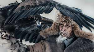 PSM Gold Medal - Jiangchuan Tong (China)  The Eagle