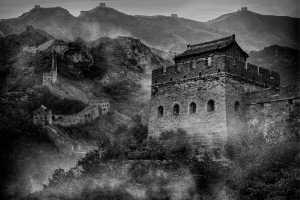 ICPE Honor Mention e-certificate - Hong Wai Victor Cheng (Hong Kong)  Great Wall 4