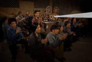 PhotoVivo Gold Medal - Yichi Wang (China)  Village Cinema
