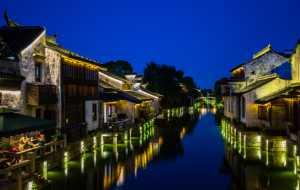 Circuit Merit Award e-certificate - Fei Gao (China)  Dream Of Water Town
