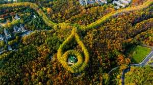 PhotoVivo Gold Medal - Cheng Zhu (China)  Aerial View