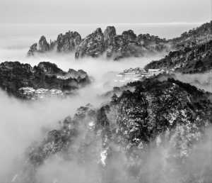 PhotoVivo Honor Mention e-certificate - Liang Wu (China)  Ink Huangshan2