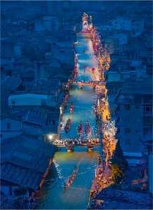 ICPE Gold Medal - Yi Wan (China)  Dragon Boat Race