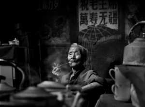 PhotoVivo Gold Medal - Zhujun Ying (China)  Relax