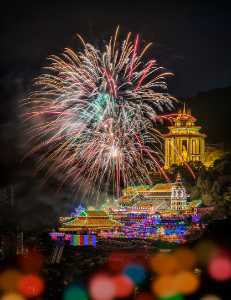 PhotoVivo Gold Medal - Tan Tong Toon (Malaysia)  Pagoda Lights