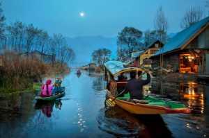 PSA Gold Medal - Song Chuan Tan (Malaysia)  Waterway At Evening