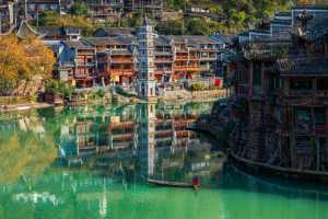 PhotoVivo Honor Mention e-certificate - Jinlong Yang (China)  Village By The River