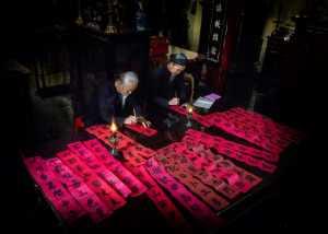 PSA HM Ribbons - Huu Hung Truong (Vietnam)  1- Write Calligraphy