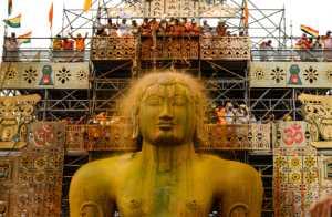 APAS Honor Mention e-certificate - Anitha Mysore (India)  Divine Bath
