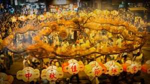 Circuit Merit Award e-certificate - Wing Ching Tina Yip (Hong Kong)  Chinese Fire Dragon Ceremony