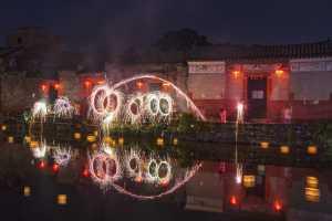 APAS Honor Mention - Lianjun Quan (China)  Fireworks