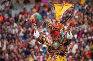 APU Spring Honor Mention E-Certificate - Irine Wiguno (Indonesia)  Thimphu Festival Bhutan