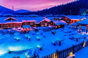 Circuit Merit Award e-certificate - Haojiang Huang (China)  Snow Town