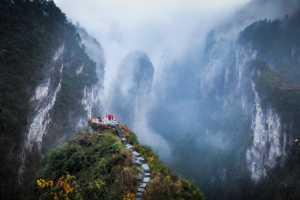 Circuit Merit Award e-certificate - Yu E Chen (China)  The Scenery Of Heaven Asking Platform