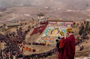 FIP Ribbon - Xinming Chen (China)  About Buddha