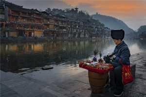 SIPC Merit Award - Lihua Cui (China)  The Elderly Of The Miao Nationality