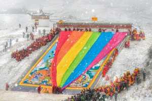 APAS Gold Medal - Yaojian Sheng (China)  Colorful