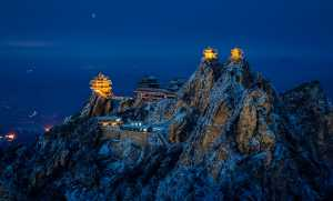 Golden Dragon Photo Award - Chenglian Xu (China) - Wudang Nightscape