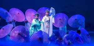 PSA HM Ribbons - Mali Geng (China)  Kun Opera