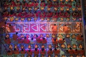 Raffles Merit Award E-Certificate - Rony Barua (Bangladesh)  Joy Baba Loknath