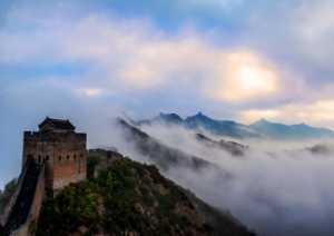 APU Honor Mention E-Certificate - Hung Kam Yuen (Australia)  Charming Great Wall