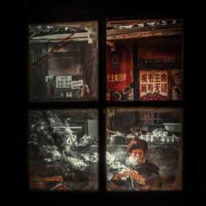 Best 100 Collection - Lie Chen (China)  Through Window