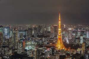 FIP Ribbon - Xiping An (China)  Overlooking The Tokyo Tower