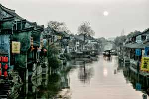 ICPE Honor Mention e-certificate - Wee Ming Soo (Malaysia)  Riverside Villagers