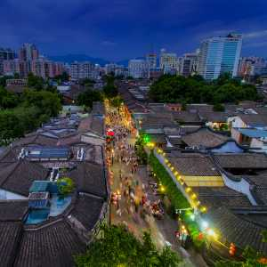 Circuit Merit Award e-certificate - Chaoyang Cai (China)  Charm Valley
