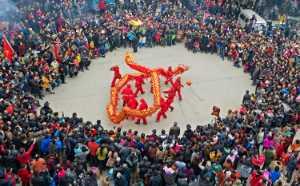 APAS Honor Mention e-certificate - Fang Shangguan (China)  Playing Dragon Lantern