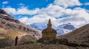 Circuit Merit Award e-certificate - Zuopei Wen (China)  Explore The Plateau Of World