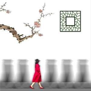 SIPC Merit Award - Bin Yu (China)  Beautiful Figure