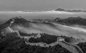Circuit Merit Award e-certificate - Guizhong Guo (China)  The Towering Great Wall