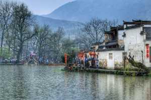 PhotoVivo Gold Medal - Siyuan Zhang (China)  About Hong Village