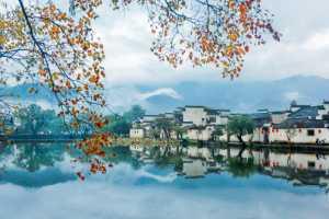 PhotoVivo Gold Medal - Yuhua Zhang (China)  Ancient Town In Fall