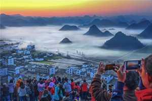 SIPC Merit Award - Ding Chgaozhi (China)  Journey take